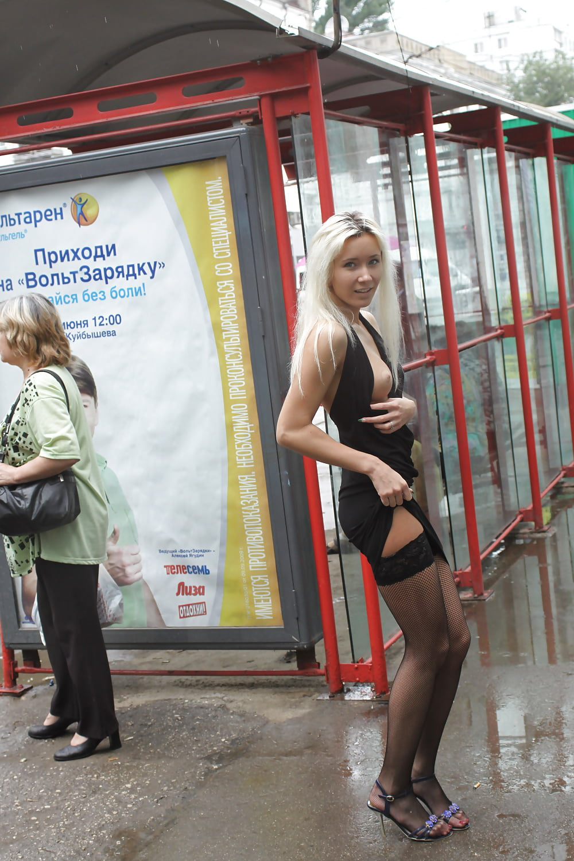 Street Whores Public Upskirt Hooker Prostitute High Heels -2472