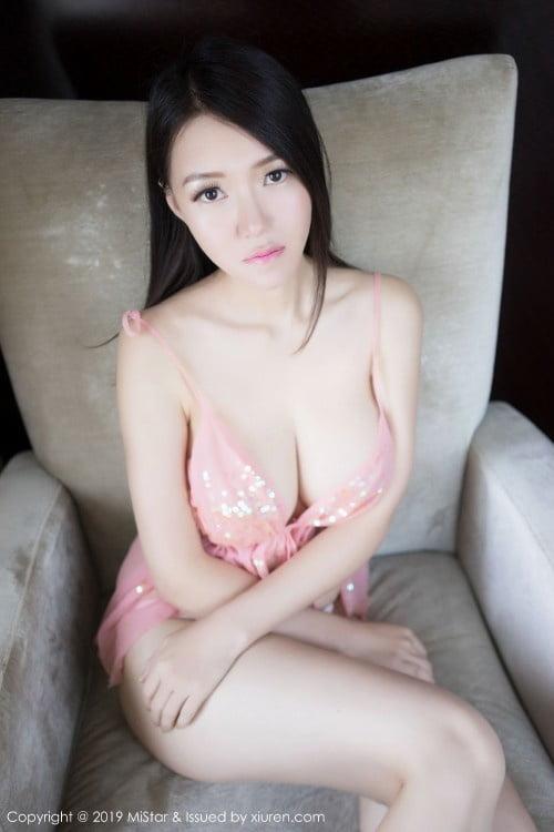 Chinese wedding xxx