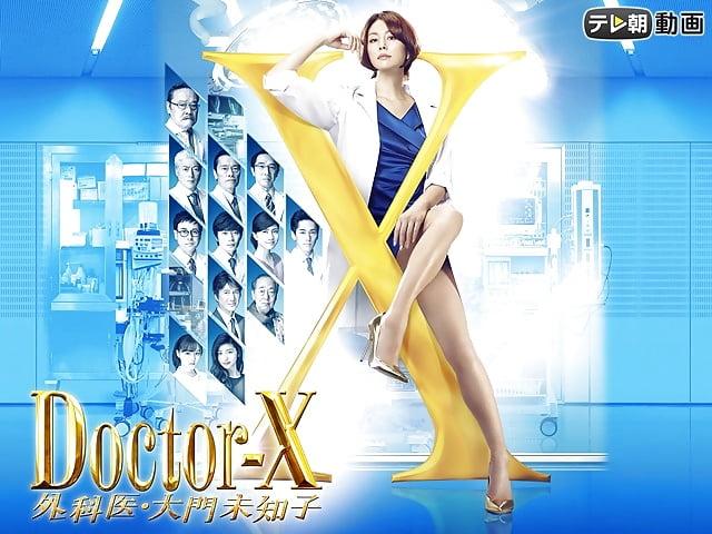 Doctor x sex video