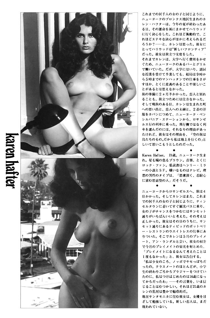 Gig Gangel Vintage Erotica