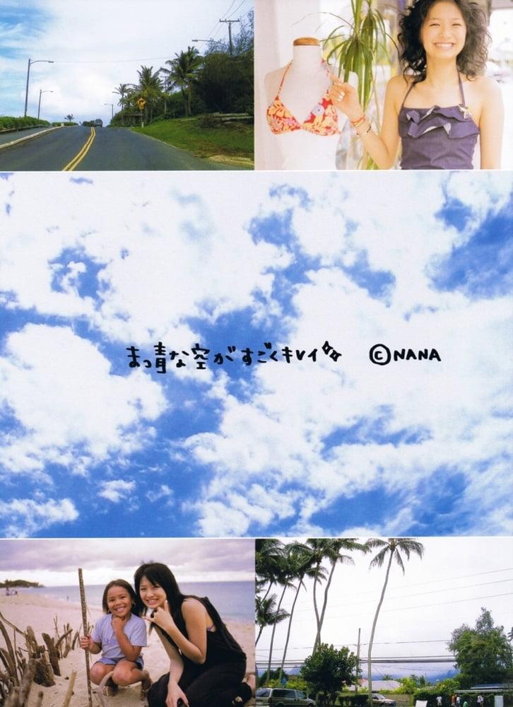 Eikura-nana - 219 Pics