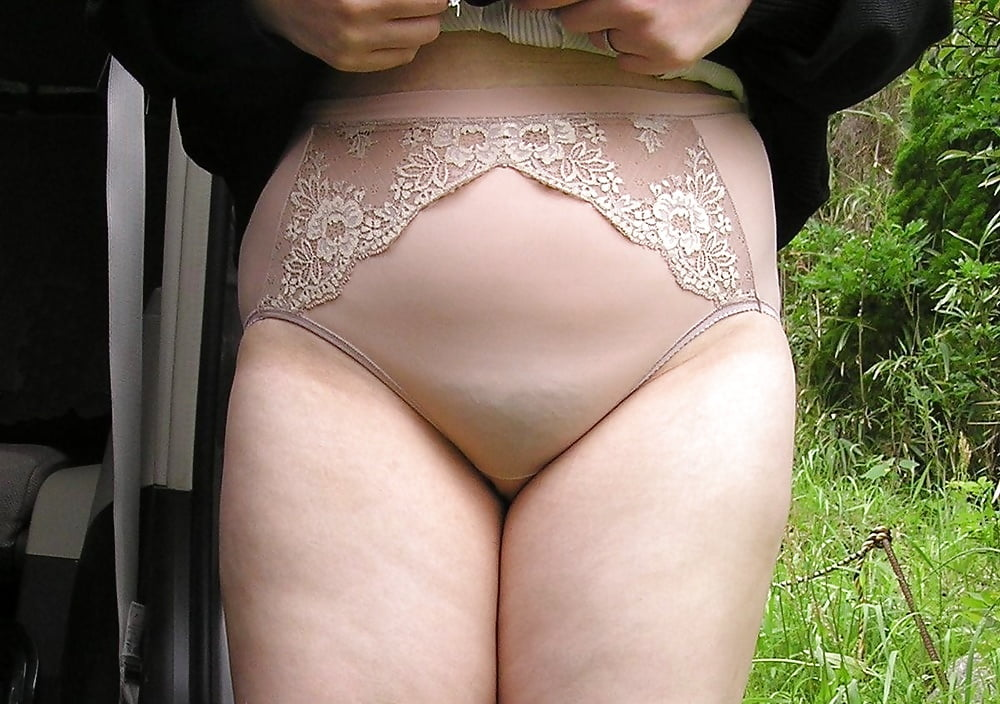 Fullback full cut panties