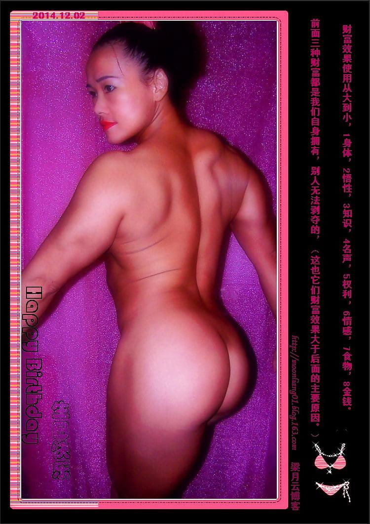 Asian Female Bodybuilder Porn moon liang - muscular chinese female bodybuilder - 23 pics