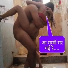 Rinki Ki Chudhai