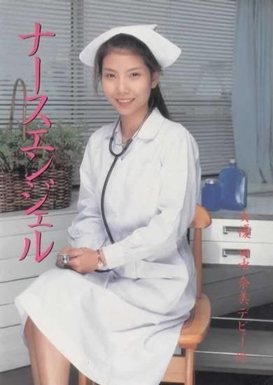 Japanese urabon ''Nurse angel''
