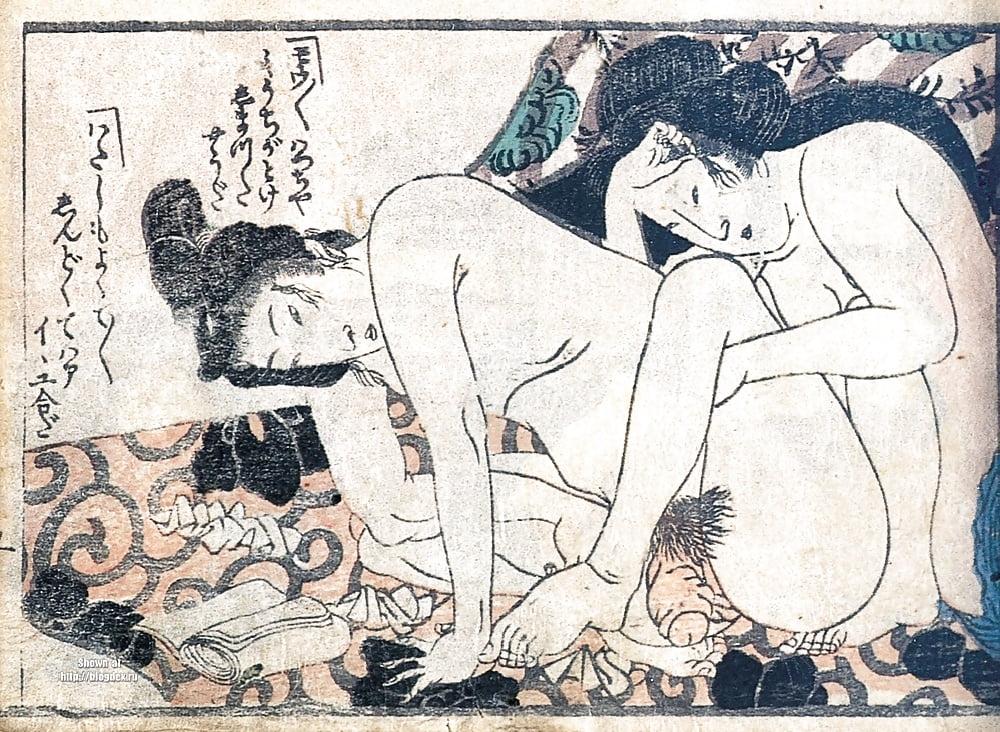 Порно книги японская китайская камасутра, лучшие нарезки большие титьки