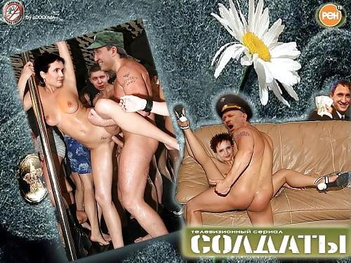 Внезапных порно фото девушки из фильма бригада