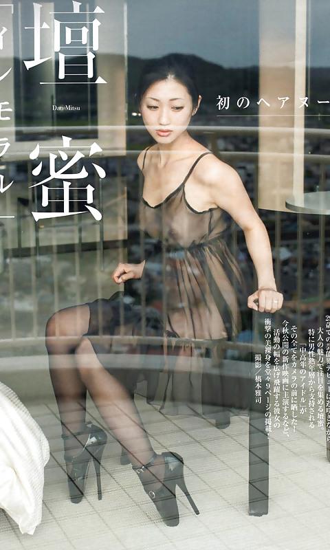 Mitsu anno impressive scenes of raw japanese pov sex - 1 10
